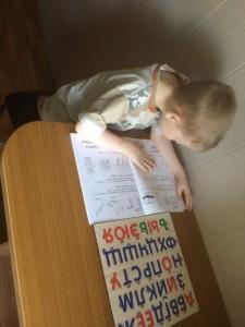 Чирцов Андрей учит буквы