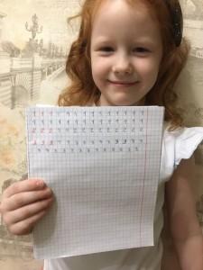 Головкина София учится писать цифры
