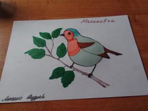 Лысенко Андрей малиновка рисунок