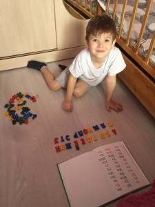 Мотовилов Роман изучает алфавит