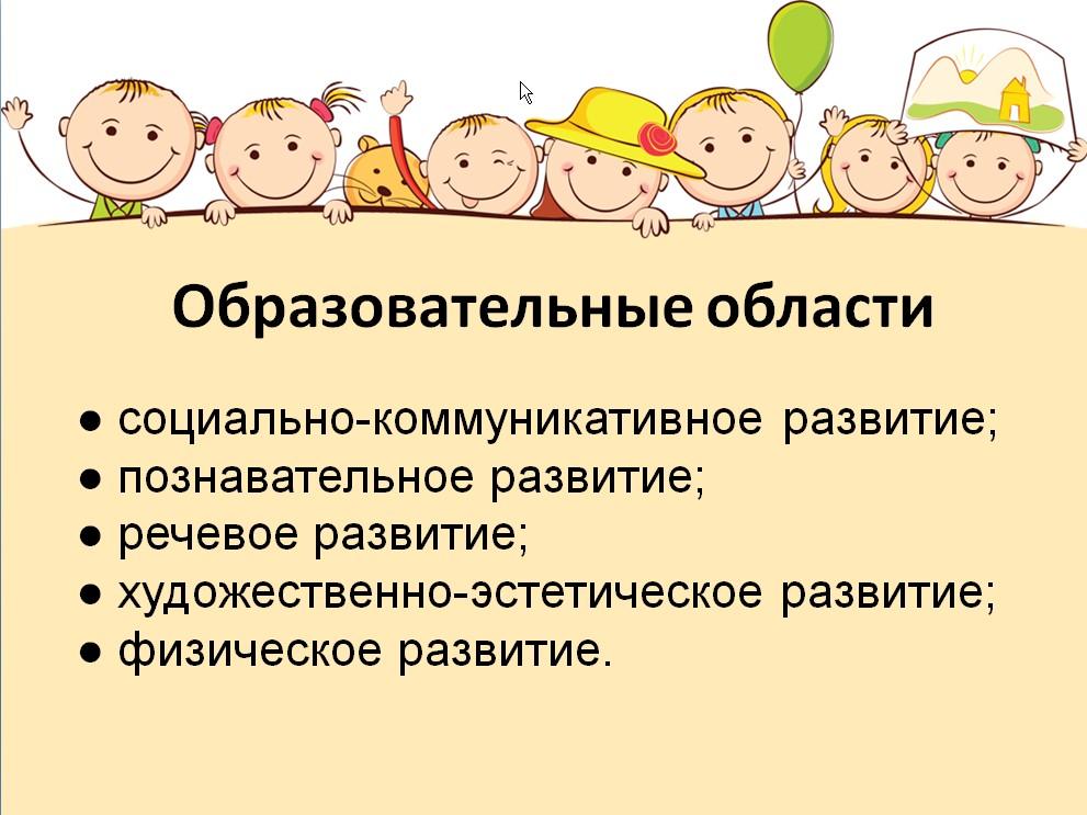 Образовательная деятельность_06