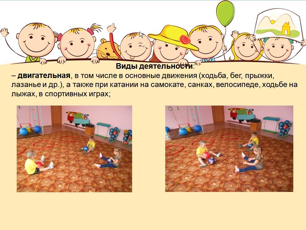 Образовательная деятельность_08
