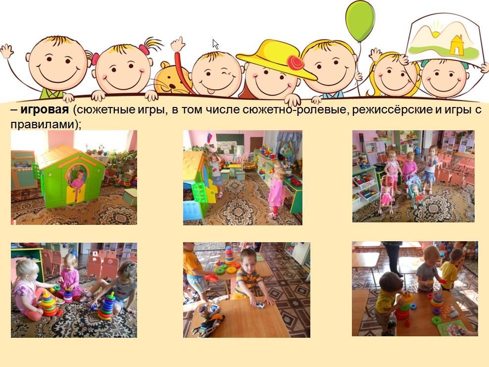 Образовательная деятельность_09