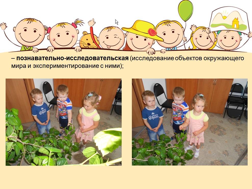 Образовательная деятельность_11