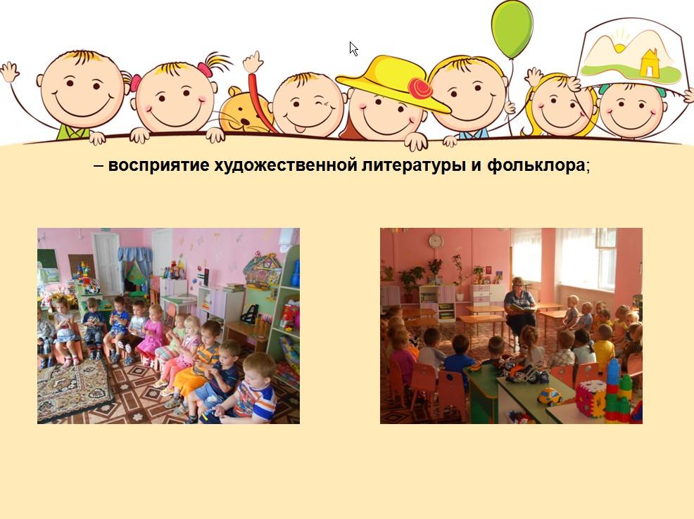 Образовательная деятельность_12