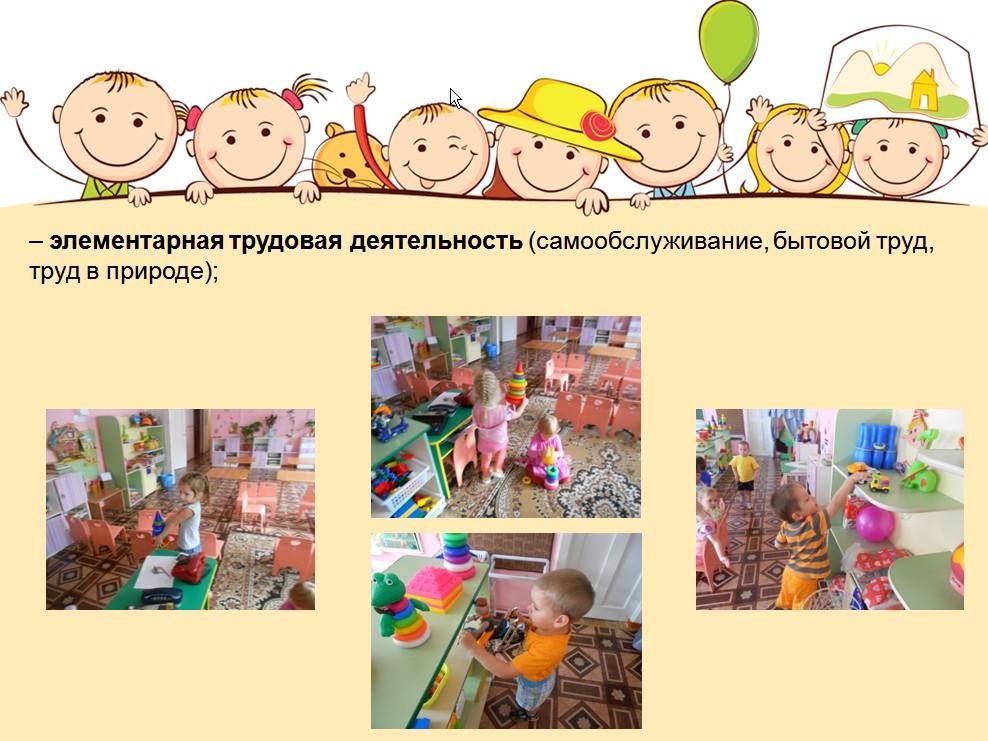 Образовательная деятельность_13