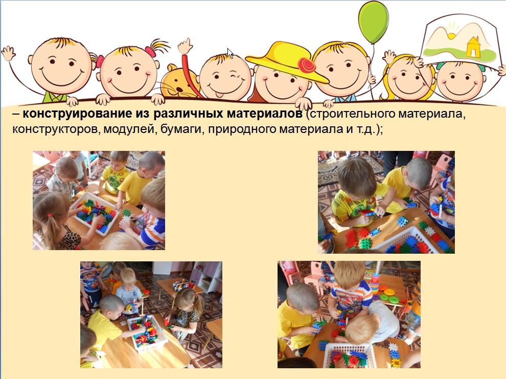 Образовательная деятельность_14