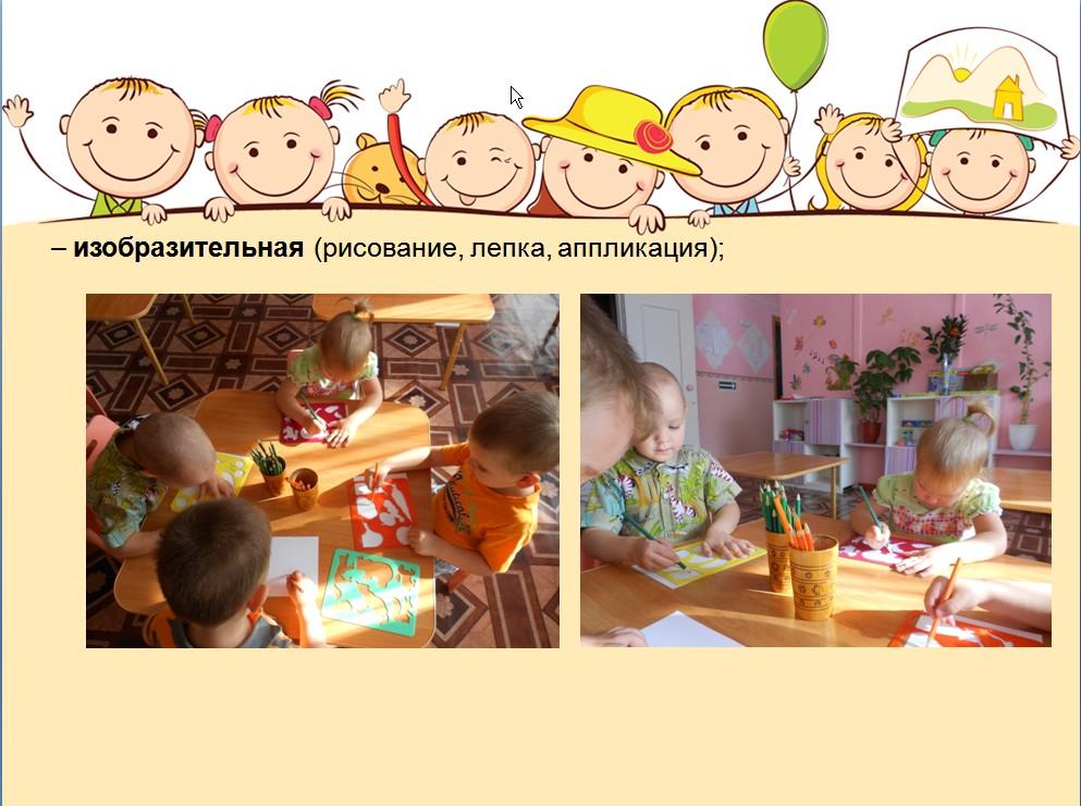 Образовательная деятельность_17