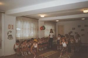 День пожарника, 1997 г.