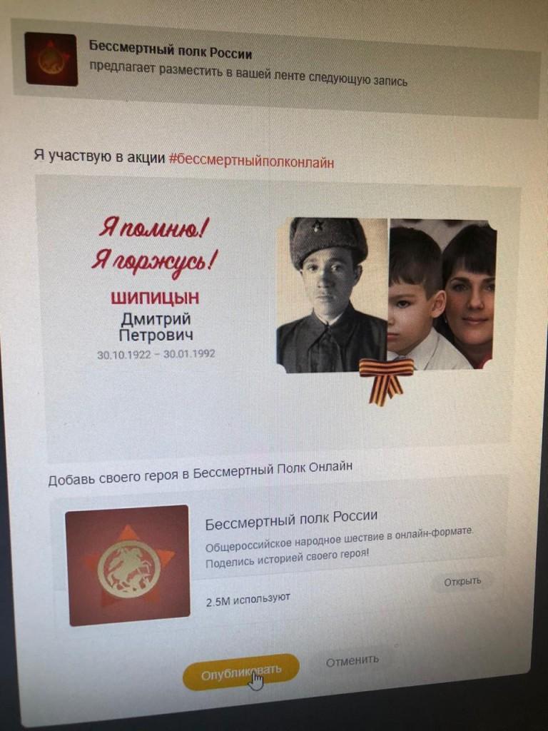 Аскеров Захар БП