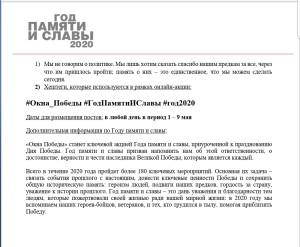 IMG-20200501-WA0007