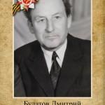 Кирсанов Егор БП