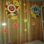 Кирсанов Егор Окна Победы