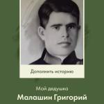 Корчагина Софья БП