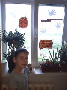 Семахин Тимофей ДОУ 153