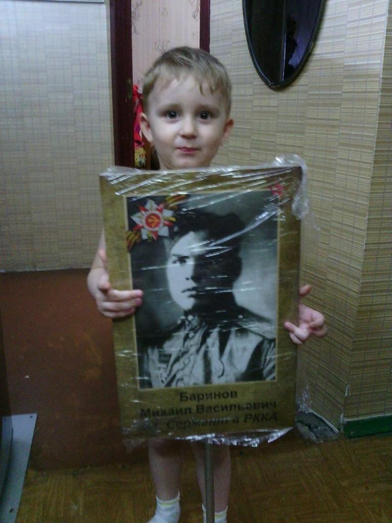 Вдовин Лев Чтим память героев