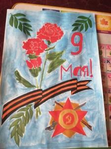 """""""9 Мая"""" Афонина Екатерина, средняя группа, Неволина С.А. (совместная работа)"""